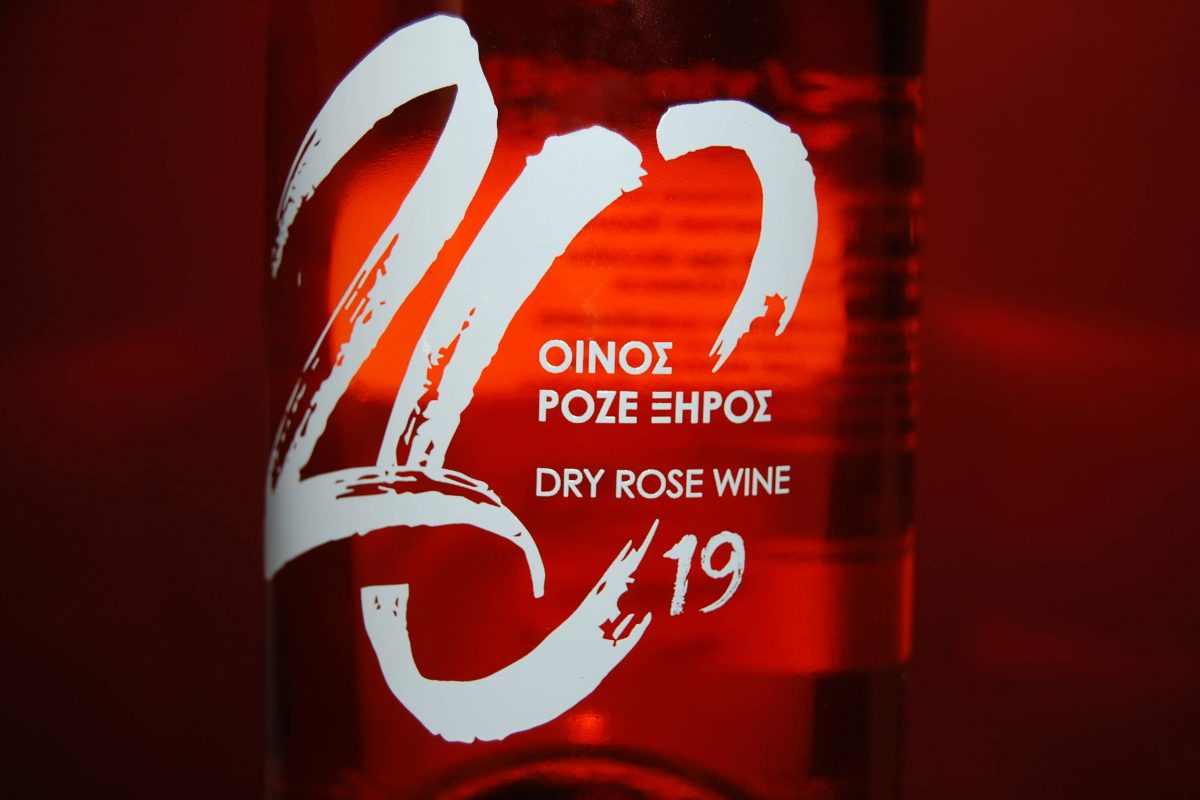 "DOMAINE AGROVISION ""20"" ROSE (2019)"