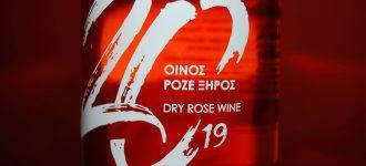 "DOMAINE AGROVISION ""20"" ROSE (2019)"