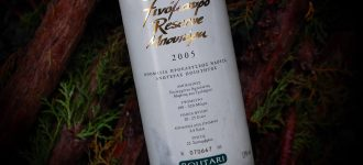 ΜΠΟΥΤΑΡΗ ΞΙΝΟΜΑΥΡΟ RESERVE 2005